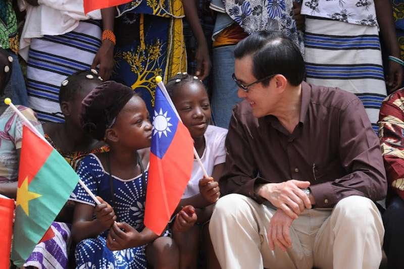 2012年4月,時任總統馬英九訪問我非洲友邦布吉納法索,六年後台布斷交,作者認為正肇因於馬政府的外交休兵。(總統府)