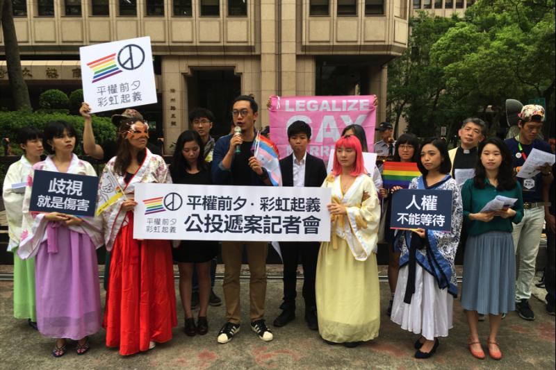 平權前夕・彩虹起義公投提案記者會。(作者方君竹提供)