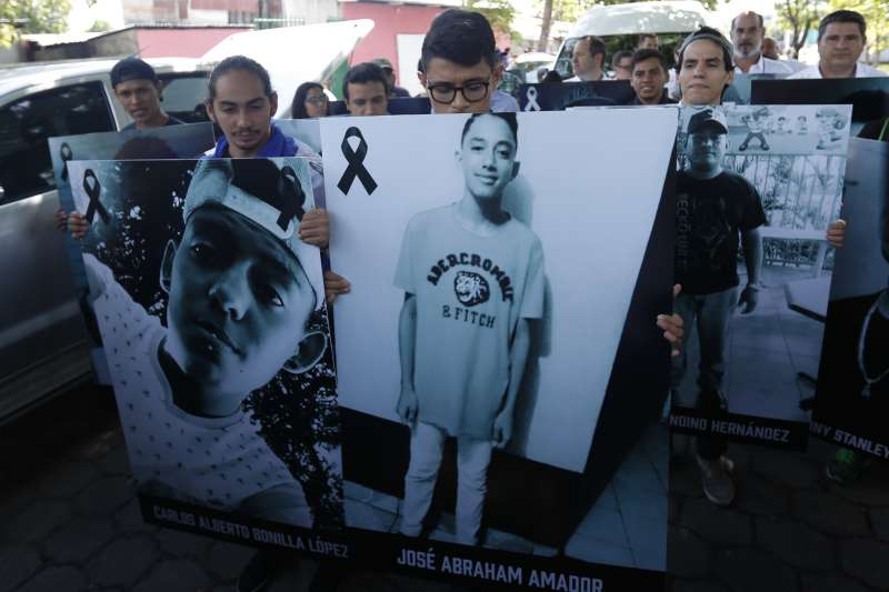 尼加拉瓜反政府民眾要求人權組織調查鎮壓事件,但遭總統奧迪嘉拒絕(AP)