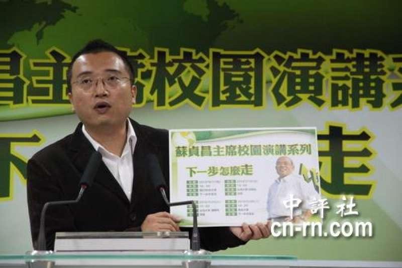民進黨籍的市府專員周榆修,日前已正式升為市府顧問。(中評社)