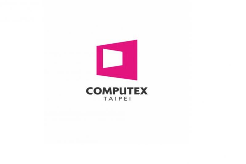 COMPUTEX 2018, 6/5-6/9即將展開。(圖/ COMPUTEX 官網)