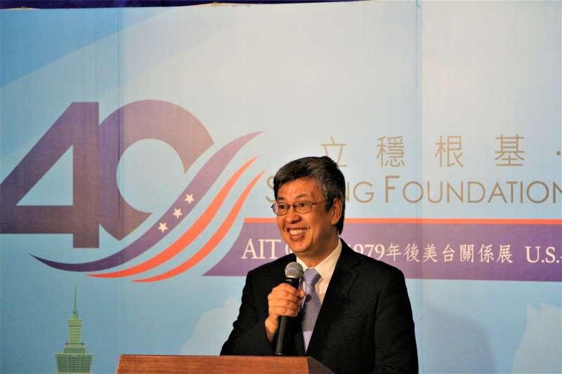 AIT40周年特展:副總統陳建仁致詞(簡恒宇攝)