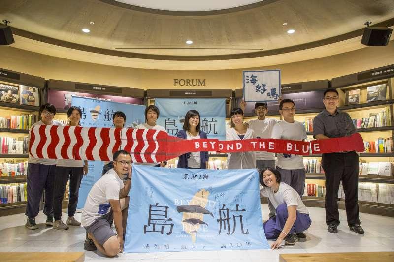 黑潮海洋文教基金會今年成立20周年,將啟動為期一整年的「島航計畫」,除了將號召研究者、環境議題工作者、藝文創作者共同繞行台灣一周,進行海上調查任務及海洋創作之外,也將在下半年在全台巡迴分享講座及行動展。(黑潮海洋文教基金會提供)