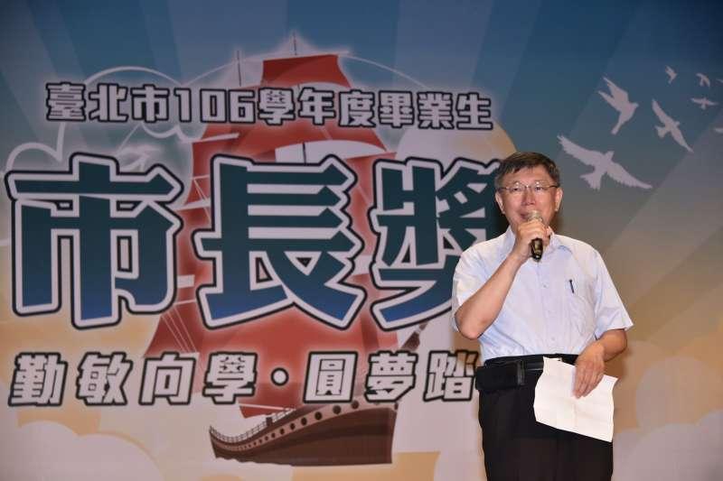 20180603-台北市長柯文哲今早表示,北農總經理吳音寧並不是道德品行有問題,但這個位置不好坐,對沒有經驗的人,這個位置很容易就變成誤闖叢林的小白兔。(台北市政府提供)