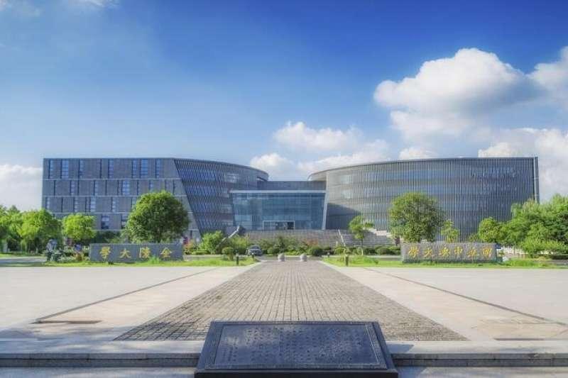 南京大學正式成立人工智慧學院(新華社)