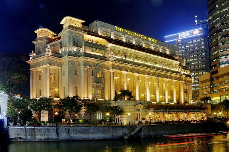 新加坡浮爾頓酒店(The Fullerton Hotel Singapore)(Erwin Soo@Wikipedia / CC BY 2.0)