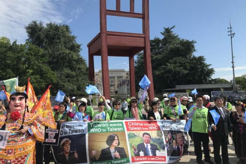 台灣聯合國協進會籌組的「前進WHA宣達團」日前在日內瓦遊行。(台灣聯合國協進會提供)