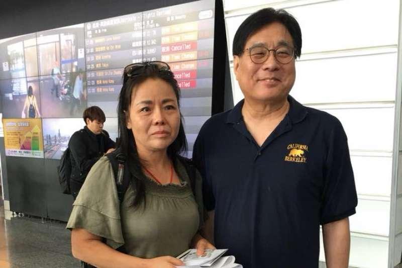 遭中國迫害的維權人士黃燕(左)日前持聯合國難民證抵達台灣,在「台灣關懷中國人權聯盟」理事長楊憲宏協助下,取得移民署核可,得以短暫在台安置3個月。(取自台灣關懷中國人權聯盟)