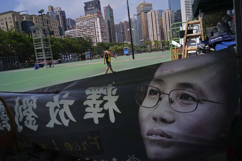 2018年5月,香港民眾舉行悼念六四天安門事件活動,呼籲釋放劉霞(AP)