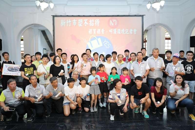 新竹市環保局再度翻轉限塑政策,廣邀大眾加入「三件客俱樂部」。(圖/新竹市政府提供)