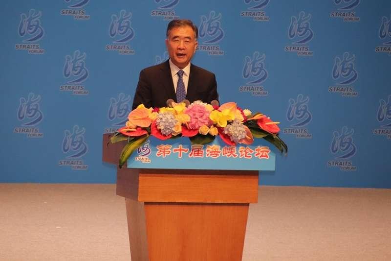 中共全國政協主席汪洋出席海峽論壇大會講話,堅持「九二共識」。(王偉力 提供)