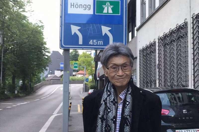 傅達仁在親友陪同下,在台灣時間今(7)日傍晚於瑞士完成安樂死。(取自傅達仁臉書)