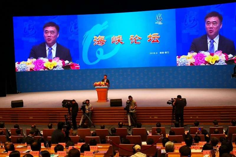 國民黨副主席郝龍斌出席廈門海峽論壇。(資料照,王偉力攝)