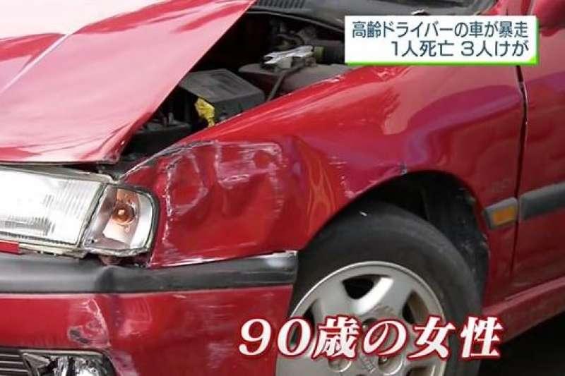 日本神奈川縣日前傳出高齡駕駛交通事故。(翻攝影片)