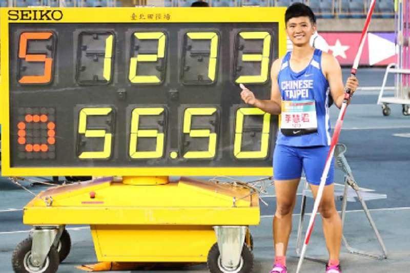 李慧君在2018亞洲青年田徑錦標賽女子標槍決賽,最後一擲繳出55公尺36,拿下本屆亞青賽中華隊首金。(圖取自中華民國田徑協會)