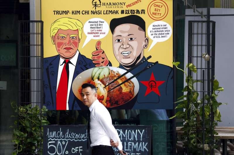 在新加坡餐廳的廣告裡,川普與金正恩都成了推薦美食的饕客。。AP