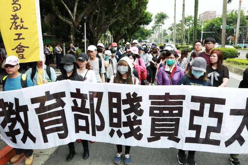 20180610-多位亞太師生繞行教育部進行抗議。亞太學院。亞太技術學院。(簡必丞攝)