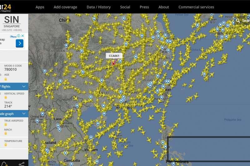 從平壤起飛的CA61專機,即將於10日下午抵達新加坡,可能載有北韓最高領導人金正恩(截自flightradar24)