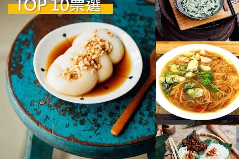 台東必吃美食網路票選名單,有機會衝一波嚐一嚐!(圖/翻攝自台東就醬玩 Amazing Taitung-台東縣交觀處@facebook)