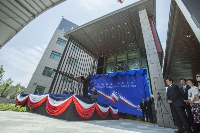 20180612-總統蔡英文12日出席「美國在台協會內湖新館落成啟用典禮」。(取自flickr@總統府)美國在台協會 AIT