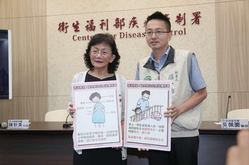 今年腸病毒伊科病毒11型至今已造成4名新生兒重症,其中2人死亡。疾管署12日下午舉行疫情週報記者會,副署長羅一鈞(右)及台灣新生兒科醫學會理事長許瓊心(左)出席。(取自衛福部疾管署網站)