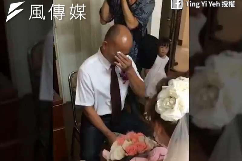 「不愛她了跟我說」爸爸嫁女兒,一席話惹哭全場