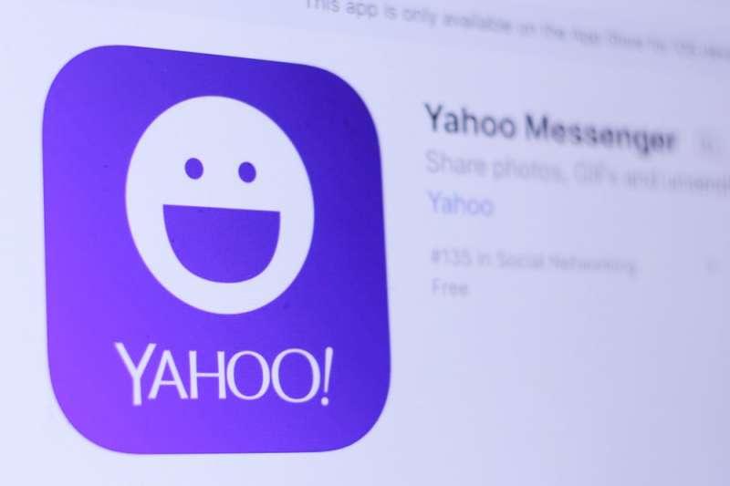 許多人熟悉的「Yahoo奇摩即時通(Yahoo Messenger)」宣布將於7月關閉,20年的服務將劃下句點, 想搶救那些年青春回憶的人,記得快去把紀錄存下。(圖/取自shutterstock,數位時代提供)