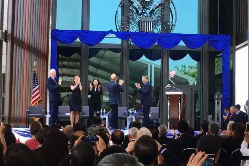 圖為美國在台協會AIT內湖新館落成,揭幕啟用儀式。(截圖翻攝自AIT臉書直播影片)