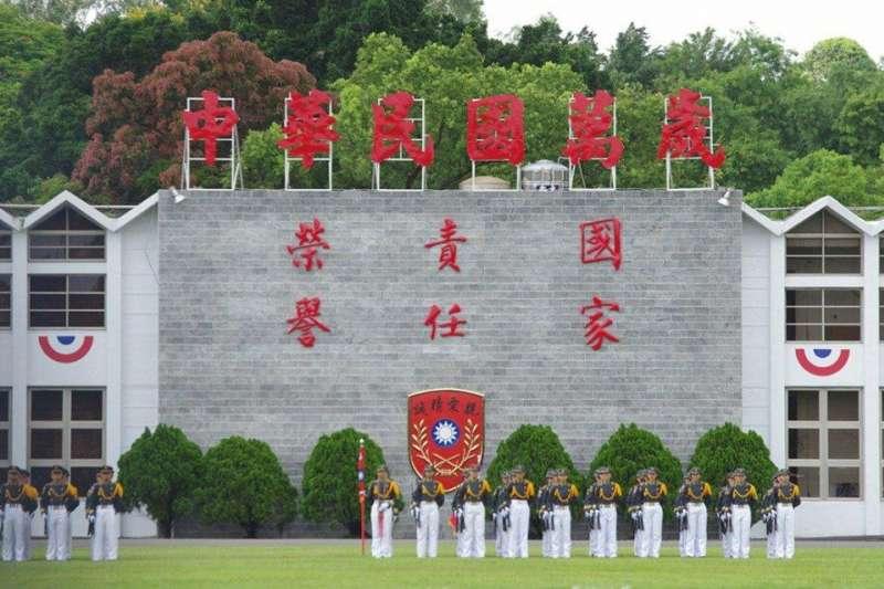陸軍官校(作者廖念漢提供)