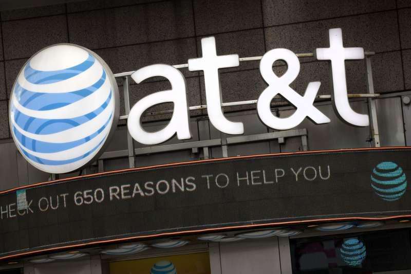 美國電話電報公司(AT&T)(AP)