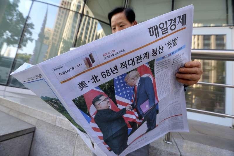 2018年6月12日川金會,南韓社會高度關注(AP)