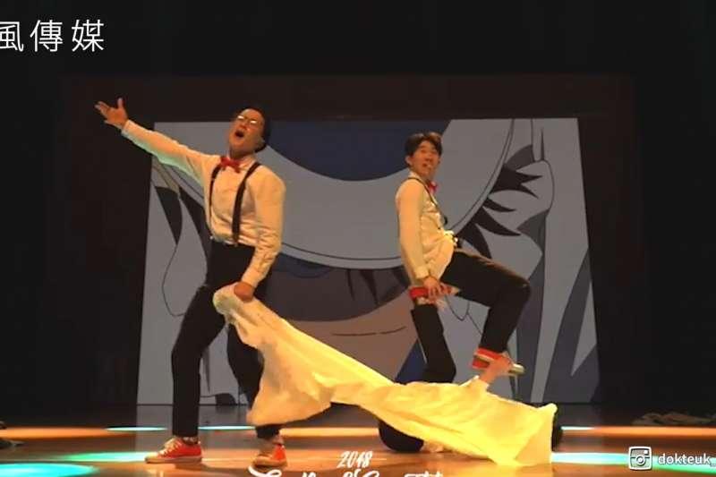 名偵探柯南躍出螢幕跳舞?!韓國舞團完美呈現主題曲舞蹈!