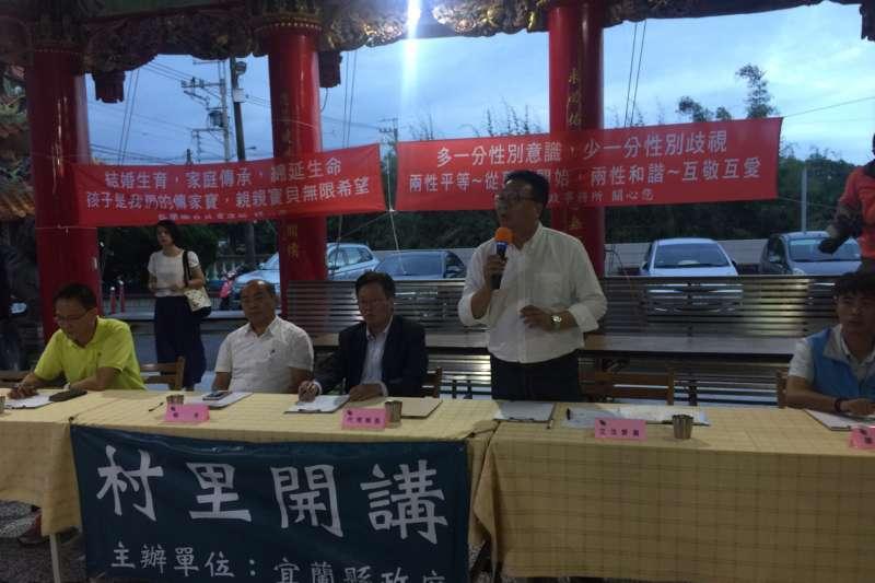 宜蘭代縣長陳金德邀候選人陳歐珀一同出席頭城鎮、壯圍鄉的鄰里座談會(民進黨幹部)