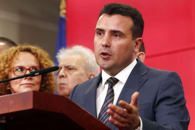 馬其頓總理扎伊夫(Zoran Zaev)。(AP)