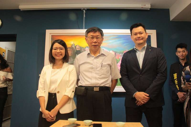 2018年6月17日,時代力量台北市議員參選人蕭新晟舉行競選辦公室開幕,台北市長柯文哲、民進黨市長參選人姚文智都到場,不過兩人並未同台。(蕭新晟辦公室)