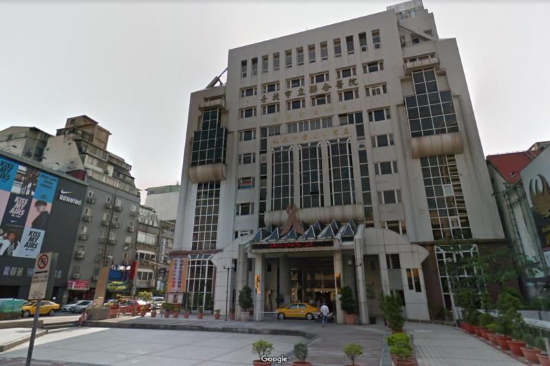 台北市立聯合醫院昆明防治中心20日被爆愛滋病患個資外洩,3000筆愛滋病患者的資料被放到網路上供人下載。(翻攝自Google map)