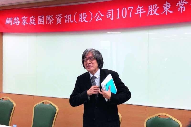 詹宏志要向投資人說個好故事,而部分股東似乎也認同他的說法。(林哲良攝)