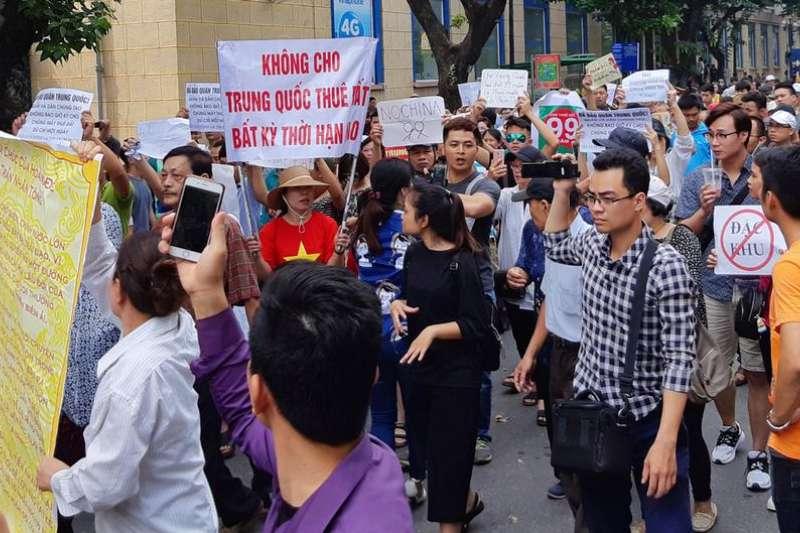 6月10日河內的示威活動。(德國之聲)