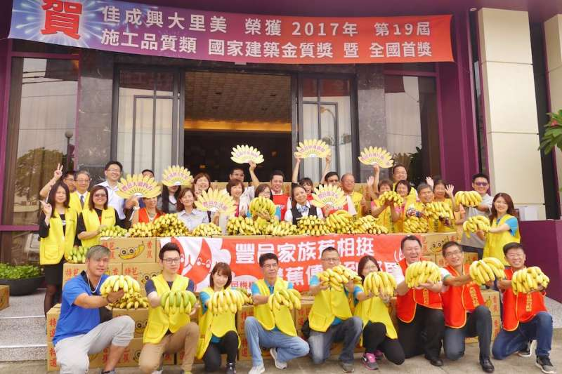 台中豐邑家族社區家族發動「作伙挺蕉農 關懷鄰里把愛傳出去」活動,採購近4千斤香蕉傳愛到鄰里。(圖/豐邑機構提供)