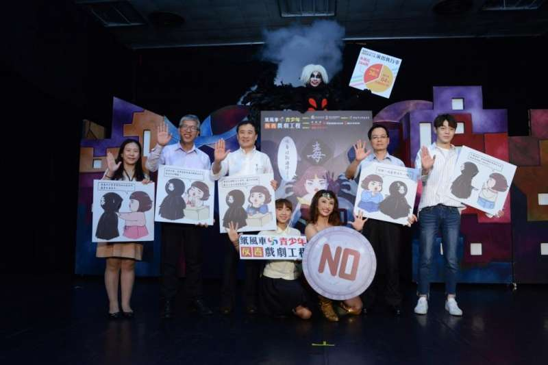 紙風車基金會邀社會大眾,一同將反毒戲劇活動帶入校園。(紙風車提供)