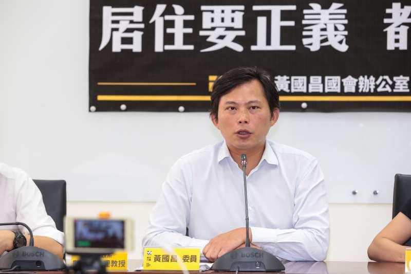 黃國昌確定不選汐止立委 由辦公室主任賴嘉倫接棒-風傳媒