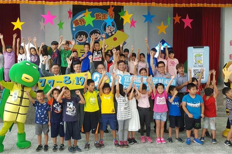 童玩節與玉山銀行合作,贈送宜蘭縣內原鄉8百多名國小學生童玩護照,今(22)日在東澳國小舉行贈票儀式。(圖/宜蘭縣政府提供)