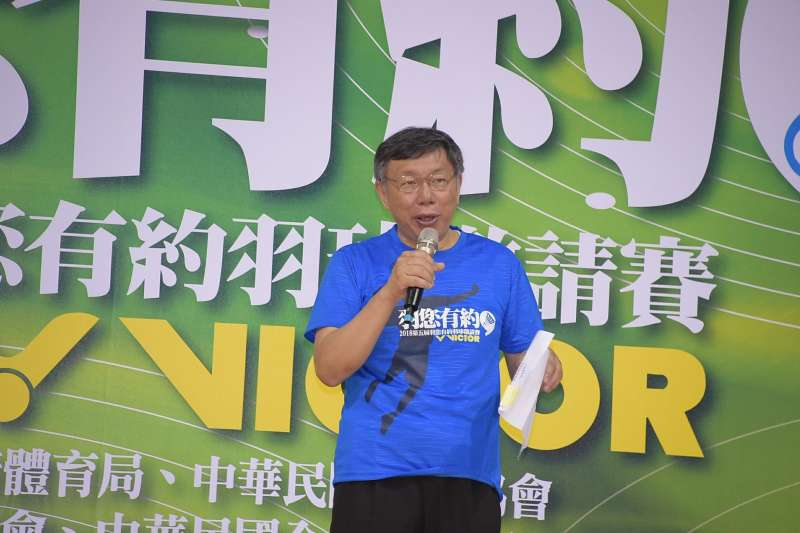記者問台北市長柯文哲,被指控在內部會議罵民進黨?柯P笑說,可是他開會時罵國民黨罵更兇。(翻攝北市府官網)