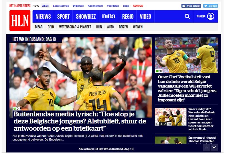比利時荷蘭語最大報《最新消息報》(HLN)頭版頭,引用國外媒體標題:如何阻止這群比利時小子,告訴我答案。(截圖自《最新消息報》網站)