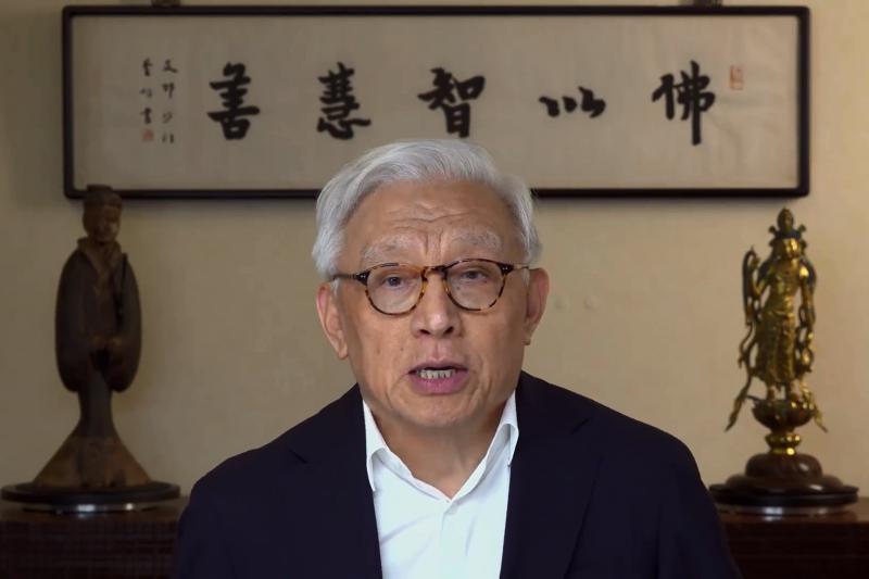 20180624-聯華電子榮譽董事長曹興誠22日於Youtube發布的一段影片,再次重申其支持透過「和平方式」與中國統一的主張,並表示應由台灣人民透過「統一公投」的方式來決定。(翻攝自Youtube影片〈曹興誠 談 兩岸和平程序〉)