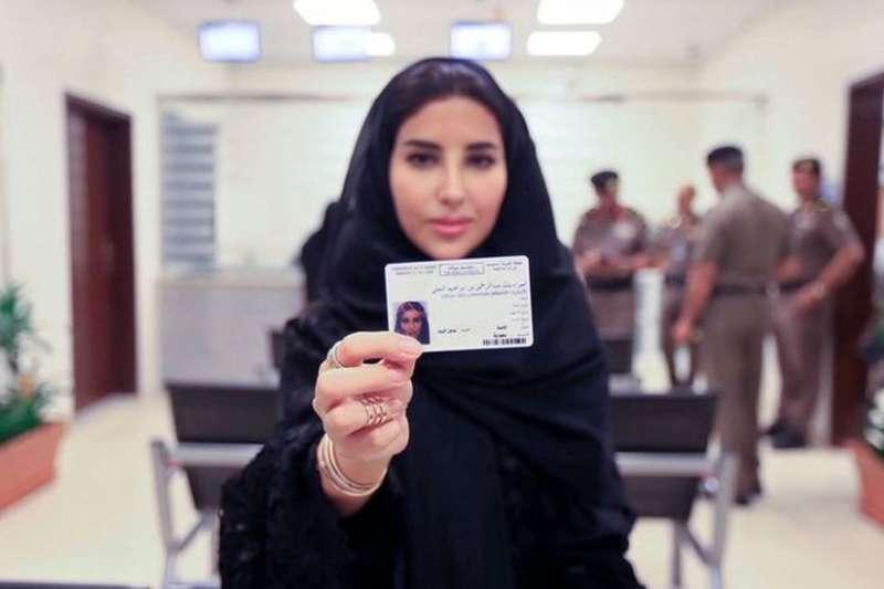 沙烏地阿拉伯女性拿到駕駛執照(BBC中文網)