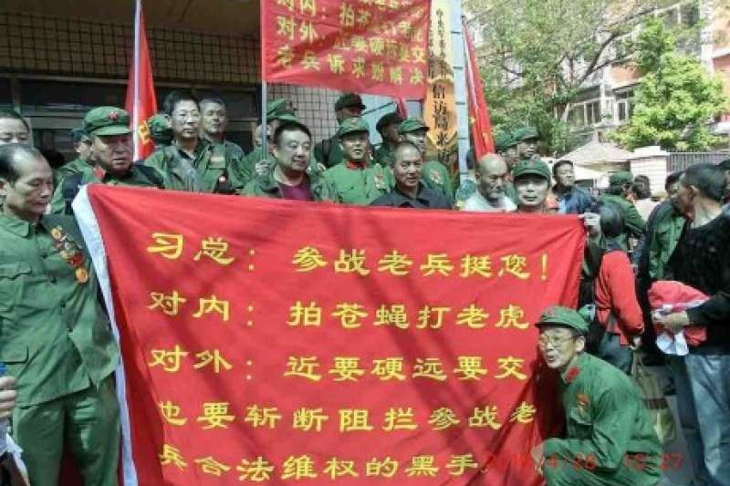 中國的維權老兵在高壓的政治環境下步步為營。(翻攝網路)