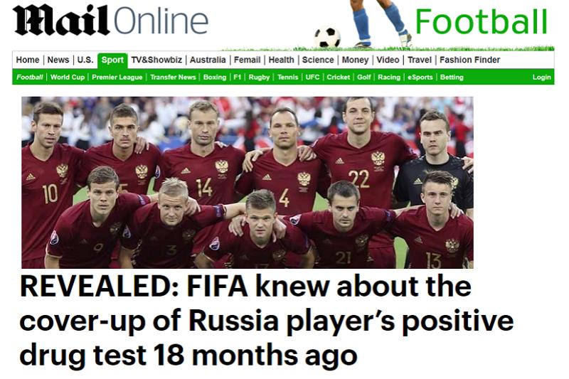 英國《每日郵報》報導,國際足聯對於俄羅斯球員吃禁藥是知情。(截圖自《每日郵報》網站)