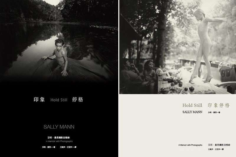《印象停格:莎莉•曼恩攝影回憶錄》書封(活字出版提供)