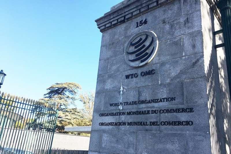 台灣在WTO對中國提起非違反之訴,是宣稱自外於中國的最佳體現。(翻攝自WTO Twitter)